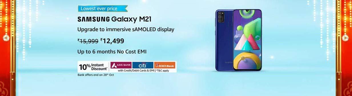 Amazon Lowest ever price (Samsung Galaxy M21)